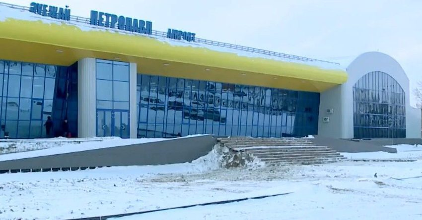 93e61470 e45e 487f 98fa 17a2fc1f40ec.jpg.850x445 q82 crop - Аэропорты Казахстана