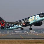 Brussels Airlines 1 150x150 - TAROM начнёт выполнять рейсы в Одессу, Тбилиси и Баку