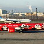Hainan Airlines 150x150 - Beijing Capital Airlines открыла новый маршрут между Лиссабоном и Пекином