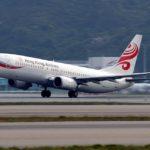 Hong Kong Airlines 150x150 - Hong Kong Airlines возобновляет рейсы Москва – Гонконг