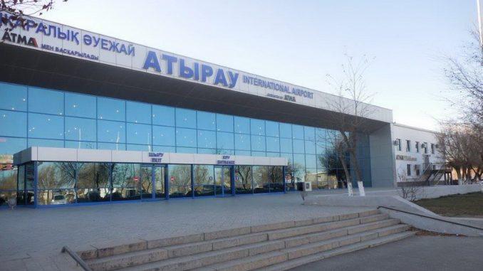 atyrau airport 678x381 - Аэропорты Казахстана