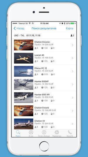 biznes aviatsiya -