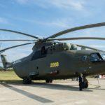 original 1 150x150 - В 2019 году Ми-35 будут ремонтироваться в Чите