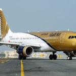 Gulf Air 150x150 - Аэропорты Бахрейна