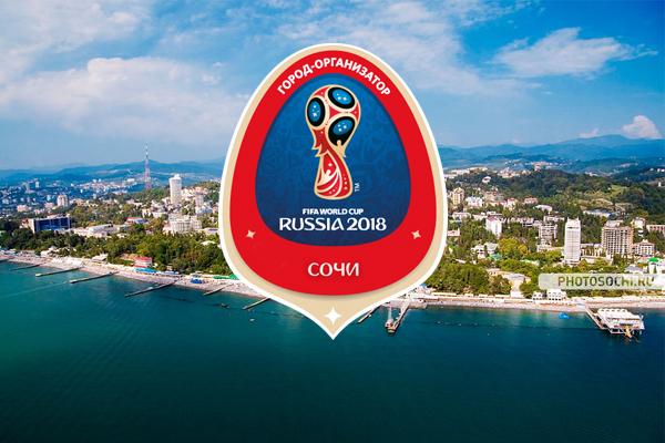 Sochi CHM 2018 - АVIAV TM (Cofrance SARL) рад приветствовать клиентов в Сочи