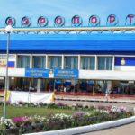 ae`roport Ulan Ude` 150x150 - В аэропорту Минск обнаружили чемодан со змеями и скорпионами
