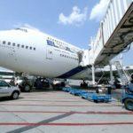 israel 150x150 - Аэропорты Израиля