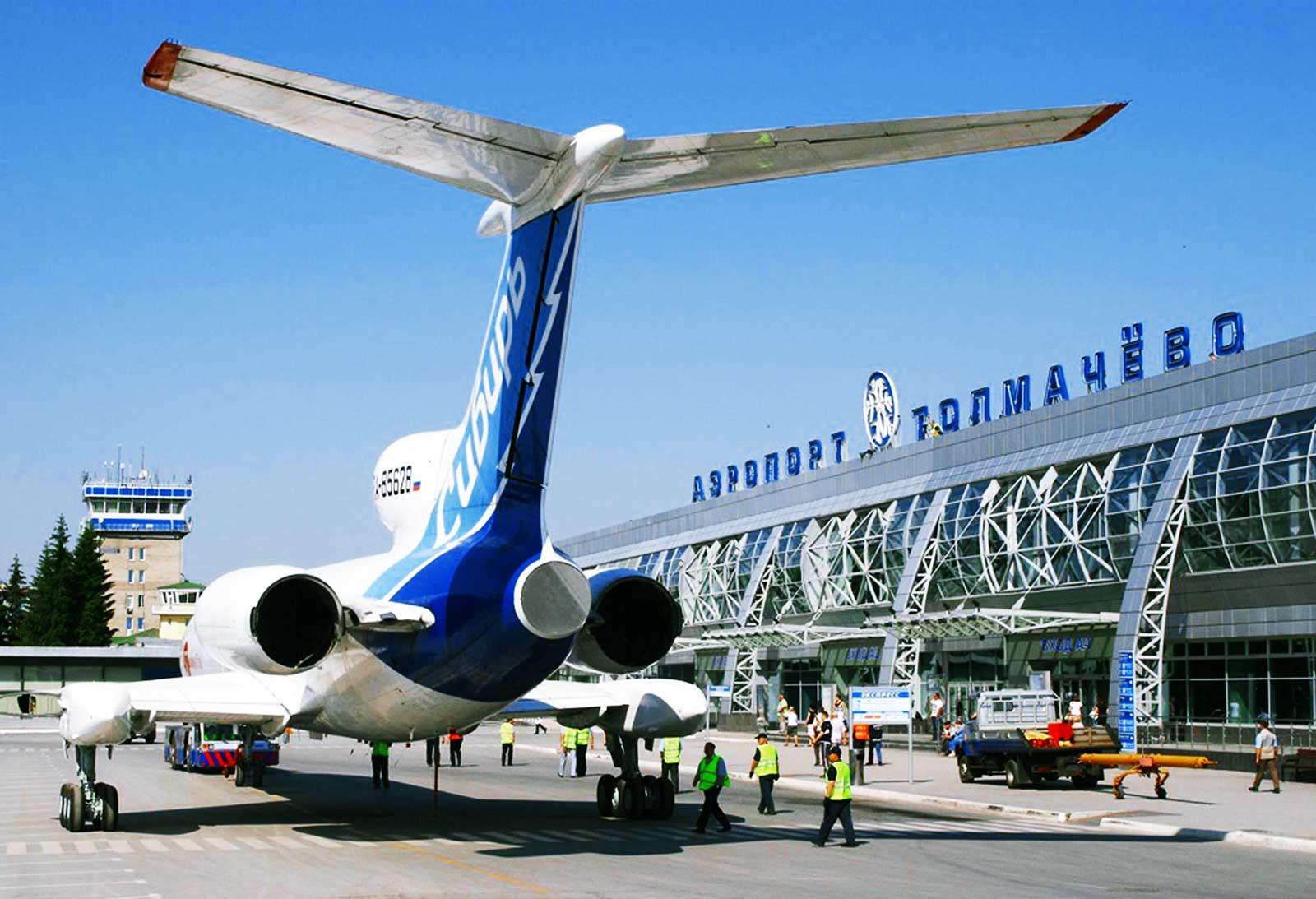 Aeroport Novosibirsk Tolmachevo - Цех бортового питания появится в «Толмачево»