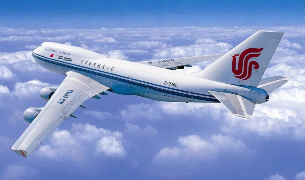 Air China 1024x603 - Авиакомпания Air China открыла новый рейс Чэнду-Лондон