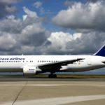 Bravo Airways 150x150 - Аэропорты Туниса