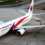 Malaysia Airlines 150x150 - Аэропорты Малайзии