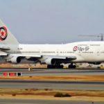 Max Air начала выполнять региональные рейсы в Нигерии
