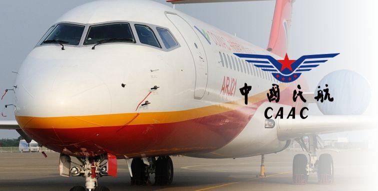 POWERPNT 2018 01 04 18 07 41 - Парадоксы и особенности китайского авиационного рынка