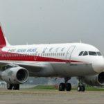 Sichuan Airlines 150x150 - LOT Polish Airlines откроет рейсы в Турин и Тель-Авив