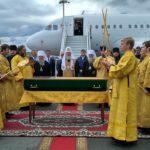 unname1d 150x150 - Latam представляет самолет, предназначенный для перевозки Папы Римского