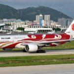 Air China 150x150 - Austrian Airlines возобновляет полёты в Токио и Кейптаун