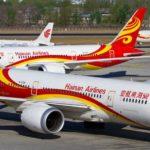 Hainan Airlines 150x150 - Аэропорты Китая