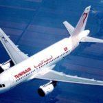 Tunisair 150x150 - Аэропорты Туниса