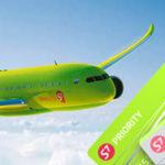 s7 priority 150x150 - Дополнительные услуги за мили от S7 Airlines