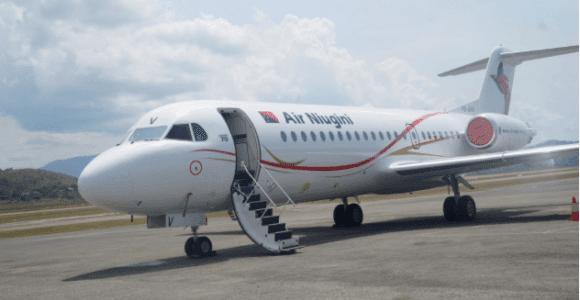 Аэропорт Чунгрибу