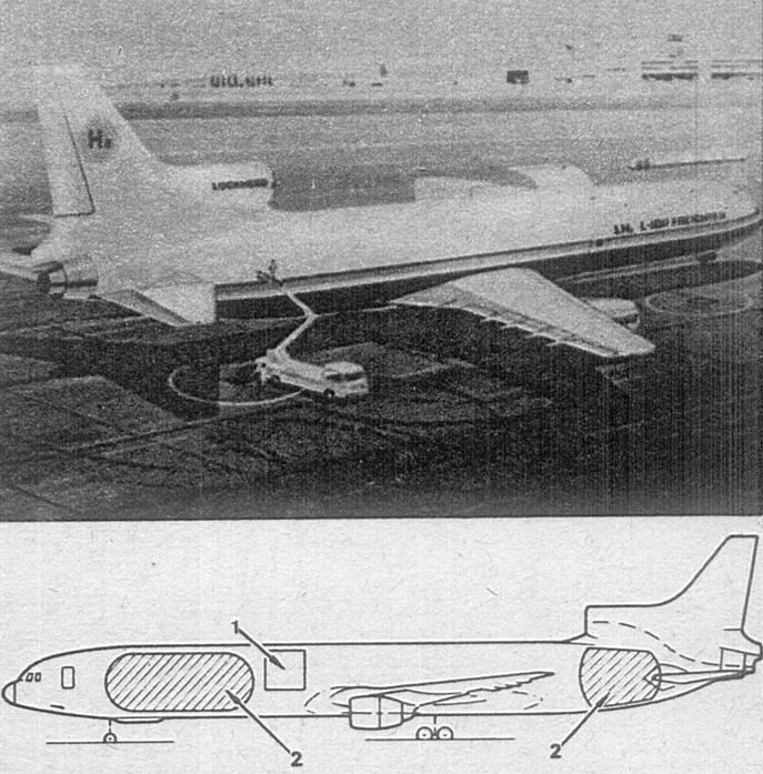 image005 - Реквием по Lockheed L-1011 или история о том, как удачный самолет не достиг успеха