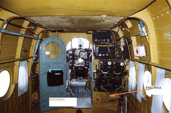 2 5 - Работа пускового зажигания частного самолета