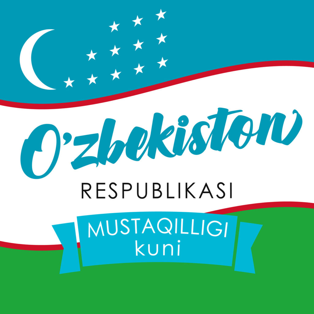 Fotolia 169098918 Subscription Monthly M 1024x1024 - Развитие узбекских компаний, предлагающих джеты деловой авиации