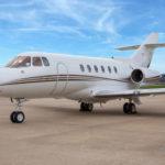 Hawker 750 1 150x150 - Горящее предложение:  Арланда -  Мюнхен всего за 840 тысяч рублей!