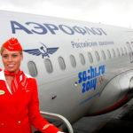 normy provoza bagazha aeroflot 150x150 - Аэрофлот назван лучшей авиакомпанией Европы