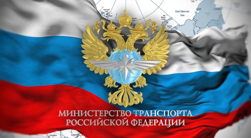 1500202546 1479621126 f 4f55f3d3246f1 2 816x450 - В российском законодательстве может появится термин «малая авиация»