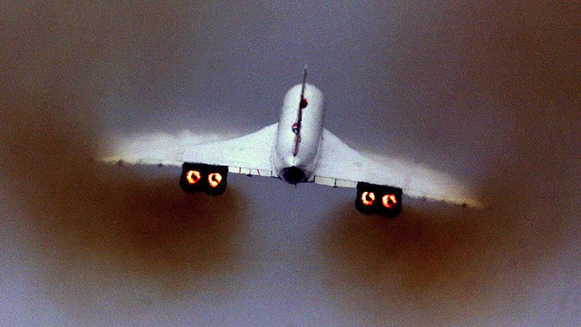 59764d2418356165078b4567 - Сверхзвуковые пассажирские самолёты – вчера, сегодня, завтра