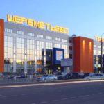 """900x600 adaptiveResize april 2017 sheremetevo 150x150 - В """"Шереметьево"""" открылся второй этаж бизнес-зала «Москва»"""