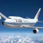 Heroairchina 150x150 - Первый Boeing B787-9 Dreamliner для Shanghai Airlines