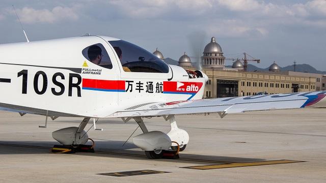 IMG 5413 - США  и Китай - заклятые партнеры по авиационному бизнесу?