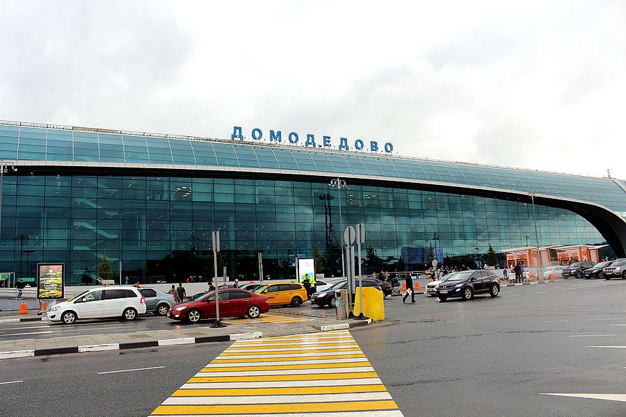 46 - В России переименуют аэропорты