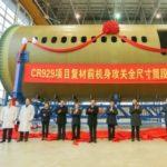 comaccr929 150x150 - Создание нового авиационного гиганта в США вызвало обеспокоенность Boeing и Airbus - рынок ожидает нового игрока