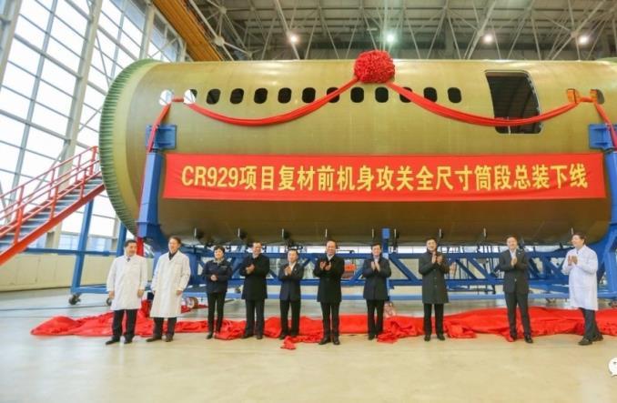 comaccr929 - Китай перед фюзеляжем прототипа CR929 и ... выбором поставщиков