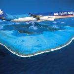 tahiti nui a340 island hr free big 150x150 - 12-тысячный Airbus передан заказчику