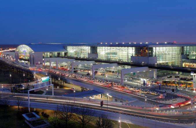 Аэропорт Франкфуркта-на-Майне