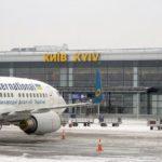 KijowBoryspol 150x150 - Украина приступает к строительству нового аэропорта