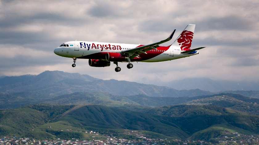 FlyArystan – новая бюджетная авиакомпания Казахстана