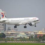 chinaeasterna 150x150 - Ноябрьские достижения Lufthansa Group