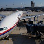1 15 150x150 - Прокуратура РФ привлекла «Аэрофлот» к административной ответственности