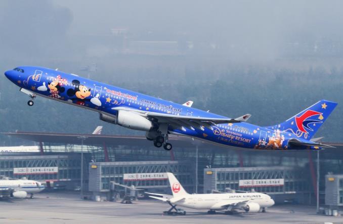 A330 China Eastern Airlines с мотивами Disney