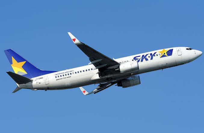 SkymarkAirlinesBoeing737800 - Американский концерн прекратил производство 737NG