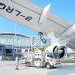 hongkongairport 150x150 - IATA ухудшила прогнозы для авиационной отрасли на 2019 год