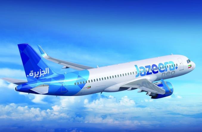 A321neo LR компании Jazeera
