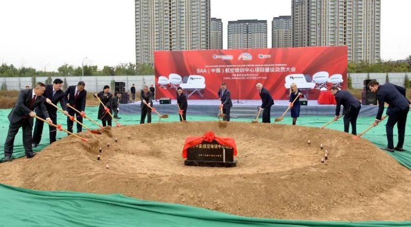 В Китае заложили фундамент нового летного учебного центра