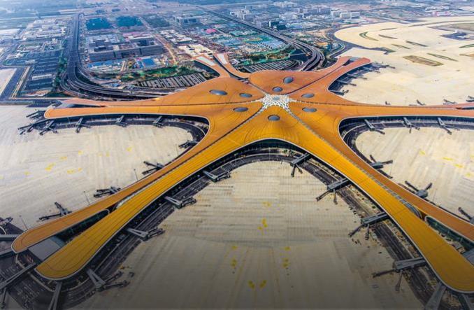 Pekin Daxing зона деловой авиации