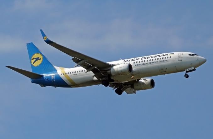 Boeing 737 U
